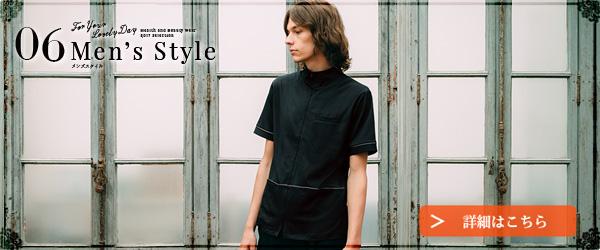 Calala掲載エステユニフォーム-ポロシャツはこちらから